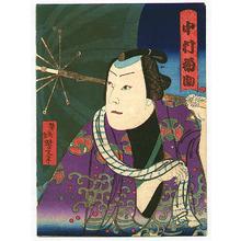 Sasaki Yoshimitsu: Nakamura Fukusuke - Actor Portrait - Artelino