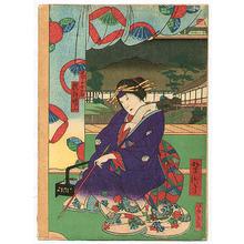 Utagawa Yoshitaki: Sawamura Shozan - Kabuki - Artelino