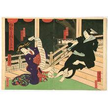 歌川芳滝: Long Letter and Cursed Sword - Kabuki - Artelino