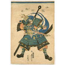 歌川芳虎: Samurai - Artelino