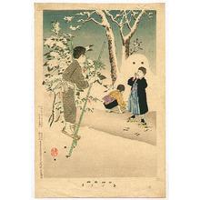宮川春汀: Stilt - Kodomo Fuzoku - Artelino