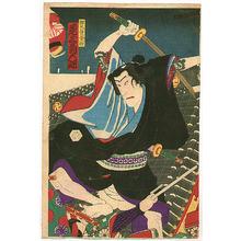 Unknown: Benten Kozo - Kabuki - Artelino