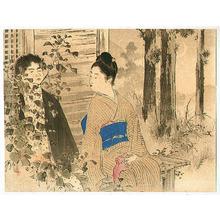 Mizuno Toshikata: Couple in a Garden - Artelino