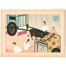 前田政雄: Aoi - The Tale of Genji - Artelino