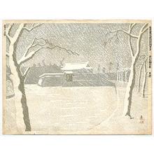 Koizumi Kishio: Snow at Sakurada Gate - 100 Views of Great Tokyo in Showa - Artelino