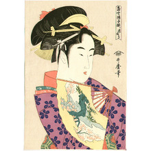 Kitagawa Utamaro: Fan on Finger Tips - Artelino