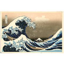 Katsushika Hokusai: Kanagawa - Thirty-six Views of Mt.Fuji - Artelino