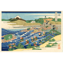 葛飾北斎: Tokaido - Thirty-six Views of Mt.Fuji - Artelino