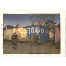 吉田遠志: Supper Wagon - Artelino