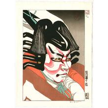 Paul Binnie: Ichikawa Danjuro in Shibaraku - Artelino