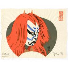 Paul Binnie: Onoe Baiko - Snake Spirit in Dojoji - Artelino