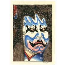Paul Binnie: Ichikawa Ennosuke in Kurozuka - Artelino