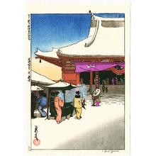 Paul Binnie: Asakusa in the Snow - Artelino