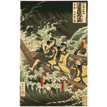 安達吟光: Drifting Boat - Kabuki goes to Europe - Artelino