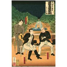 Adachi Ginko: Scene in France - Kabuki goes to Europe - Artelino