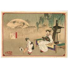 Ogata Gekko: Oiran - Ukiyo Junikagetsu - Artelino
