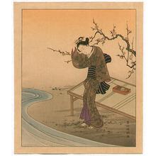Furuyama Moromasa: Geisha - Artelino