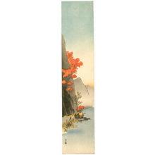 Yoshimoto Gesso: Fall River - Artelino