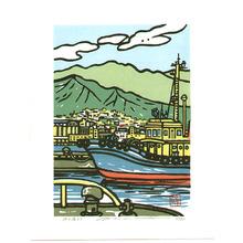 Maeda Masao: View of Kobe - Artelino