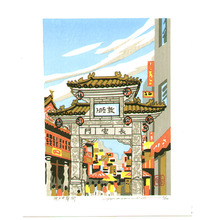 Maeda Masao: China Town at Kobe - Artelino