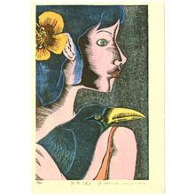 Okamoto Ryusei: Girl and Bird - Artelino
