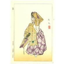 Matsuno Sofu: January - Twelve Months of Noh Pictures - Artelino