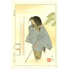 Matsuno Sofu: February - Twelve Months of Noh Pictures - Artelino