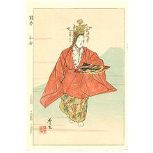 Matsuno Hideyo: March - Twelve Months of Noh Pictures - Artelino