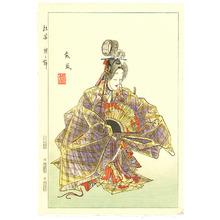 Matsuno Hideyo: June - Twelve Months of Noh Pictures - Artelino