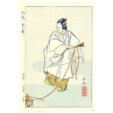 Matsuno Hideyo: July - Twelve Months of Noh Pictures - Artelino