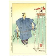 Matsuno Sofu: September - Twelve Months of Noh Pictures - Artelino