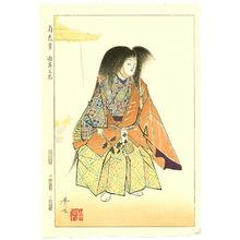 Matsuno Hideyo: October - Twelve Months of Noh Pictures - Artelino