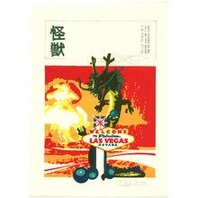 Tom Kristensen: Kaiju Manga - No. 3 - Artelino