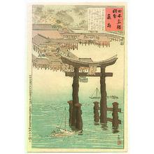 小林清親: Torii at Itsukushima - Artelino