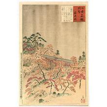 小林清親: Tsuten Bridge - Views of the Famous Sights of Japan - Artelino