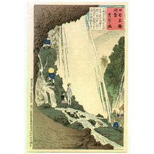 Kobayashi Kiyochika: Keimi Waterfall - Views of the Famous Sights of Japan - Artelino