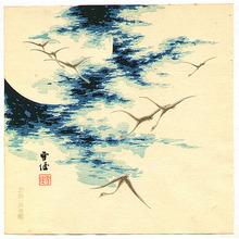 神坂雪佳: Flying Geese - Artelino