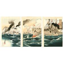 Migita Toshihide: Russo-Japanese Naval War - Artelino
