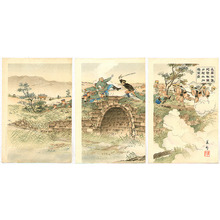 Hirose Biho: Bridge - Russo-Japanese War - Artelino