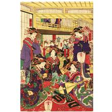 Ochiai Yoshiiku: Beauties in Party - Artelino