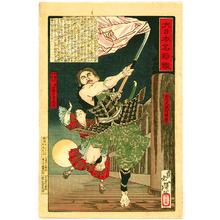 Tsukioka Yoshitoshi: Benkei and Yoshitsune - Dainippon Meisho Kagami - Artelino