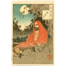 月岡芳年: The Moon Through a Crumbling Window - Tsuki Hyakushi - Artelino