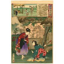 豊原周延: Asajigahara - Azuma Nishiki Chuya Kurabe - Artelino