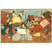 Utagawa Kuniyoshi: Ship is Coming - Horizontal Kabuki Print - Artelino