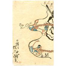 Kawanabe Kyosai: Octopus Fever - Artelino