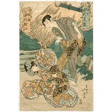 Shumbaisai Hokuei: Princess and Priest - Artelino