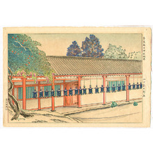 Yamashita Shintaro: Kasuga Shrine in Nara - Artelino