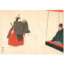 Tsukioka Kogyo: Queen of the West - Noh Ga Taikan - Artelino