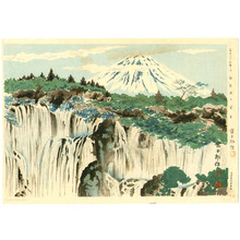 Tokuriki Tomikichiro: Mt. Fuji from Shiraito Waterfall - Thirty-six Views of Mt. Fuji - Artelino