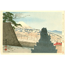 Tokuriki Tomikichiro: Mt Fuji from Takeda Shrine - Thirty-six Views of Mt. Fuji - Artelino